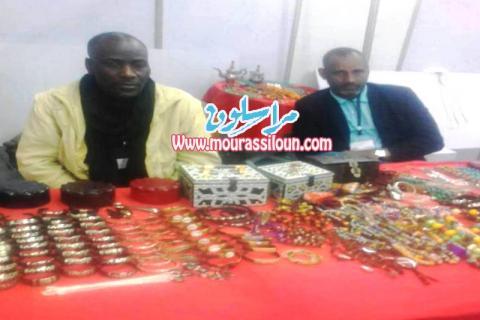 مشاركين موريتانيين