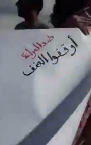 الصورة مأخوذه من فيديو بثته الفتيات على المباشر بالفيسبوك