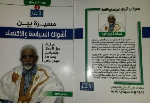 قراءة كتبها السفير عبد القادر ولد محمد