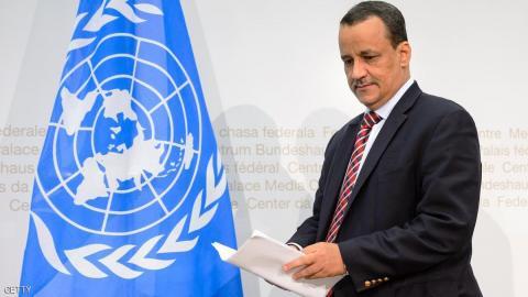 إسماعيل ولد الشيخ أحمد المبعوث الأممي للأزمة اليمنية