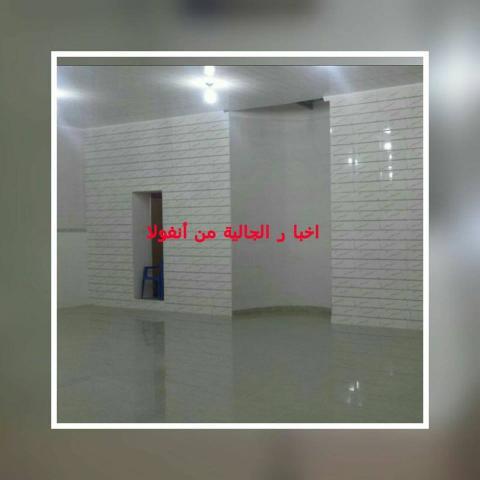(الصورة) من داخل المسجد.