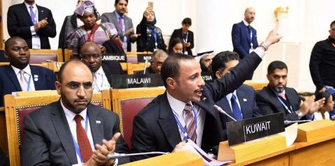 رئيس مجلس الامة الكويني يبيض وجه البرلمانيين العرب