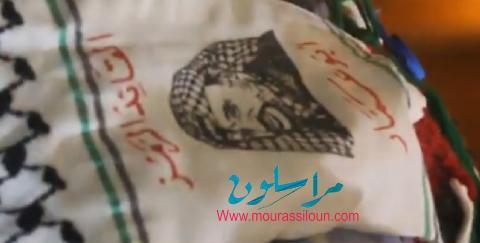 صورة الراحل ياسر عرفات فوق رداء الثورة الفلسطينية على صدر ميمونه