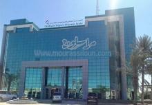المقر الجديد للصندوق الوطني للضمان الصحي / تصوير مراسلون