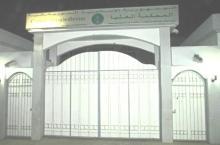 المحكمة العليا - نواكشوط