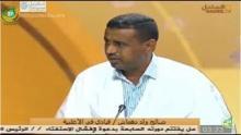 صالح ولد دهماش ـ كاتب صحفي