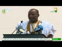 رئيس كتلة المواطنة من اجل الحفاظ على موريتانيا السفير بلال ولد ورزك