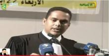 النص هو تدوينة للمحامي محمد المامي ولد مولاي إعل