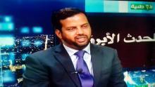 سيدي محمد ولد كاعم ـ الرئيس السابق للجالية الموريتانية بواشنطن