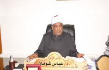 د.عباس شومان