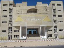 قصر العدالة في نواذيبو حيث ستجرى غدا محاكمة المسيء إلى النبي صلى الله عليه و سلم