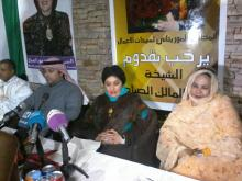 سمو الشيخة نوال حمود الصباح خلال المؤتمر الصحفي