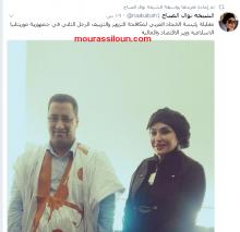 صورة من تغريدة الشيخة نوال المعلقة على صورتها مع وزير الاقتصاد و المالية